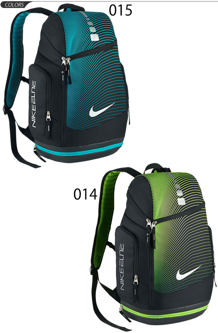world wide market rakuten global market backpack nike