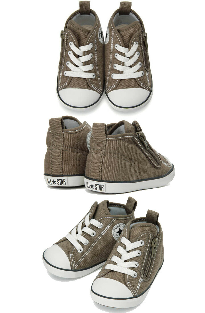 04bf4b901f8 APWORLD  Child sneakers going to kindergarten outing natural system ...