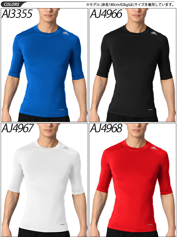 Techfit Adidas Training Men's Bci8405p03sep16 Underwear Compression T Tech Inner Gym Shirt Mens Short Fit Sleeve YbEIeD2WH9