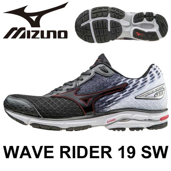 mizuno wide running shoes