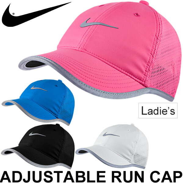 6f524d15a09 Apworld Nike Women S Adjule Running Cap Accessories Hats. Nike Womens Dri  Fit ...