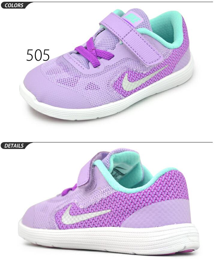 [Nike NIKE baby shoes]
