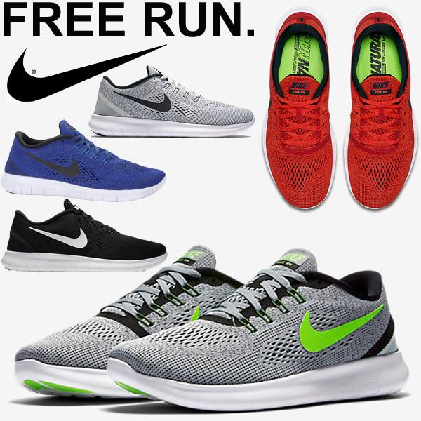 nike free rn running shoes mens