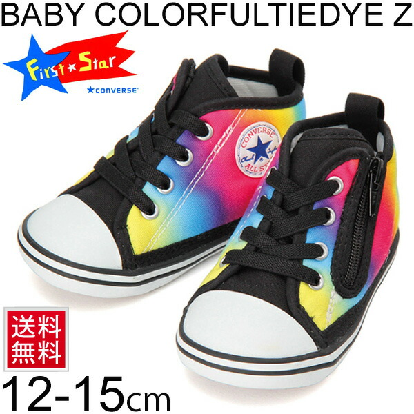 95e179f218e1 WORLD WIDE MARKET  Converse converse baby shoes FIRST STAR boys ...