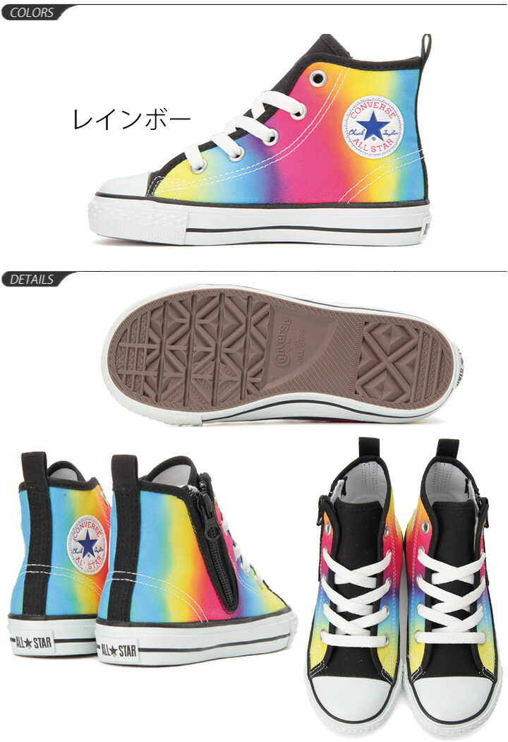 e70089876965 WORLD WIDE MARKET  Converse converse kids shoes FIRST STAR boys ...