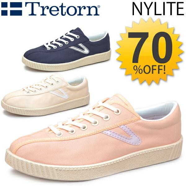 Ladies sneakers tretorn sneaker canvas Tretorn Nylite (nigh) low cut women's AE classic style casual RWS3232