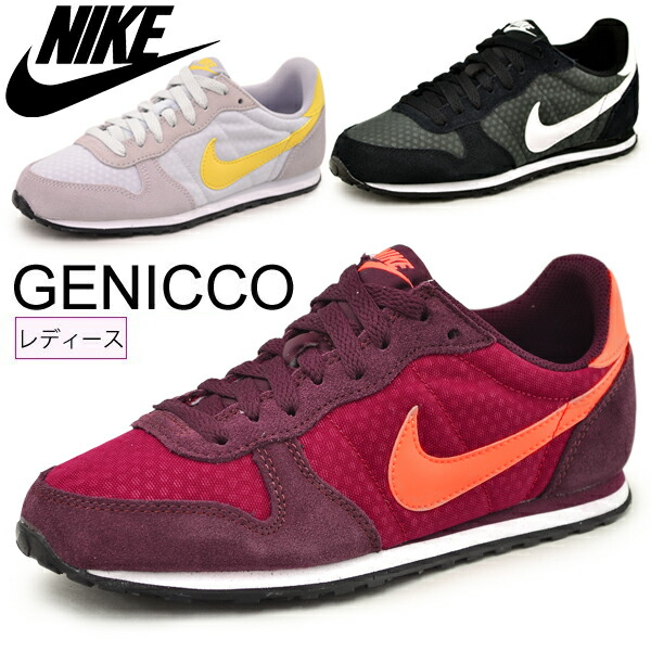 WORLD WIDE MARKET  Nike women s sneakers NIKE GENICCO shoes women s ... f2870e61bc