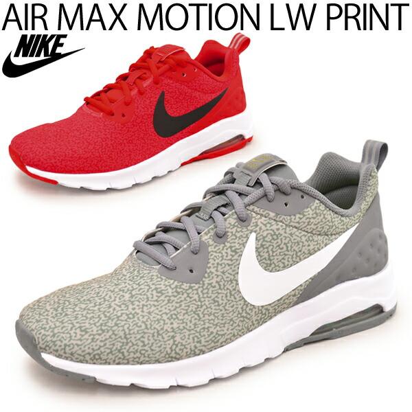 487db72e8e NIKE men's sneaker Nike Air Max motion LW print shoes shoes AIR MAX men's  shoes low ...