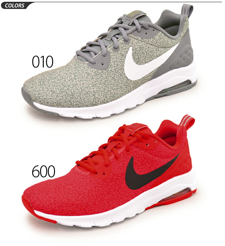 Nike Men S Air Max Motion Leather Casual Shoes
