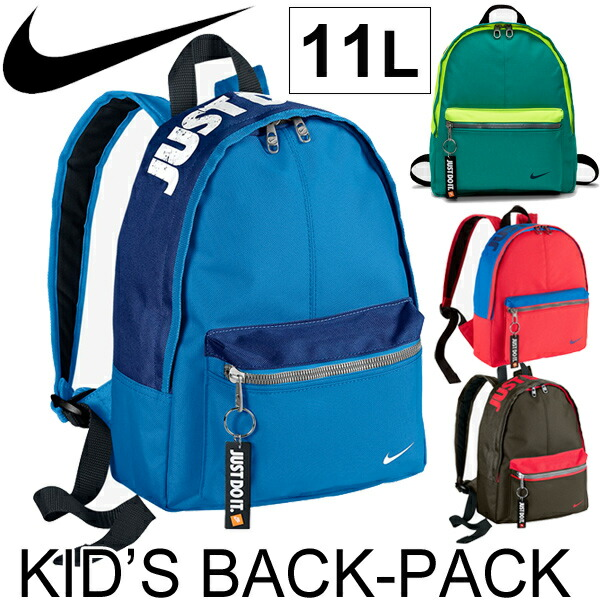 eddceda5dea1 APWORLD  Nike NIKE kids Backpack Backpack kids bag bag daypack boys ...