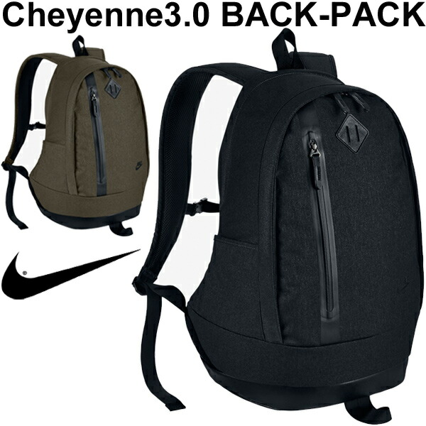 59689eaeb1860e WORLD WIDE MARKET  Nike NIKE Cheyenne 3.0 Premium backpack sports ...