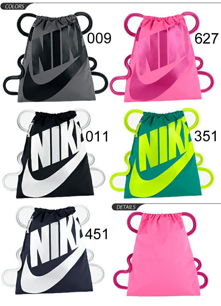 APWORLD | Rakuten Global Market: Nike NIKE heritage Jim k knapsack ...