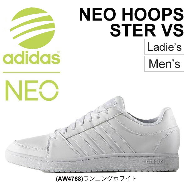 Adidas adidas NEO Label mens unisex sneakers no hops NEOHOOPS VS casual  shoes 24.5-30.0cm white white shoes shoes /AW4584 /