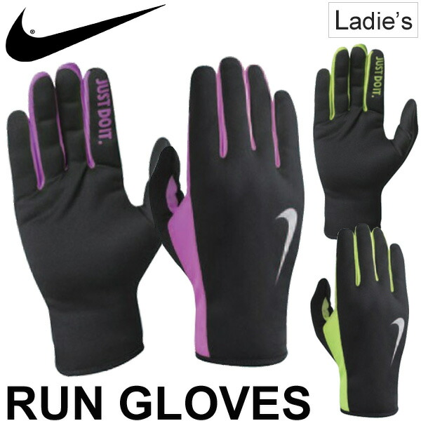 nike women's running gloves