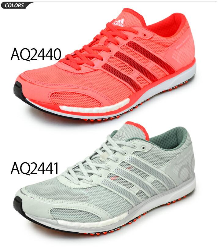 adidas adizero takumi sen men's shoes