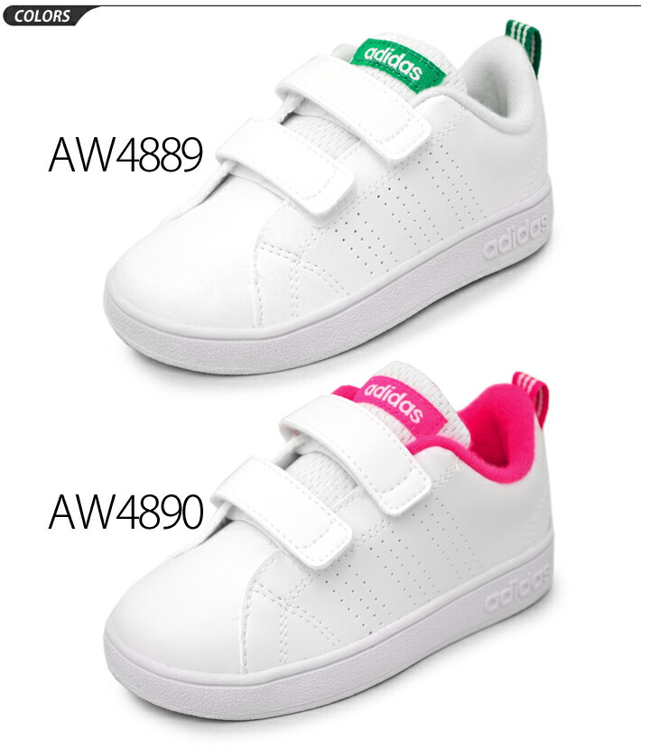 ef7f2021c4f ... czech adidas adidas baby kids shoes 6d38e 232dc