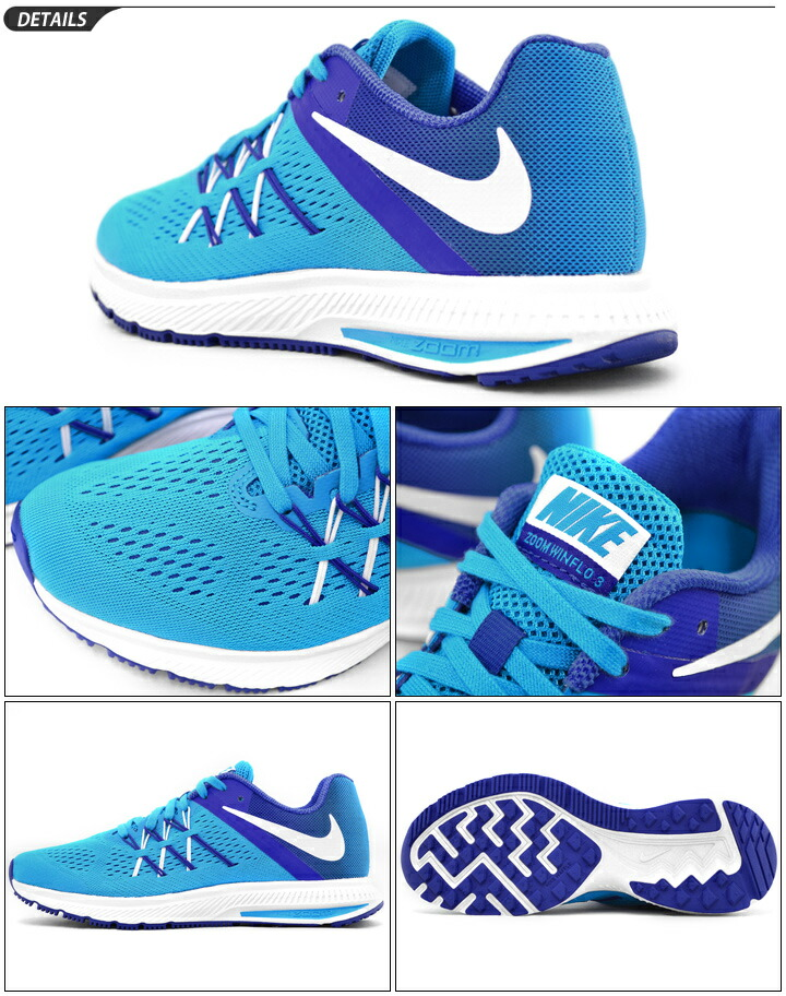 low priced 11bfa ae49c  Nike SAUCONY women s running shoes