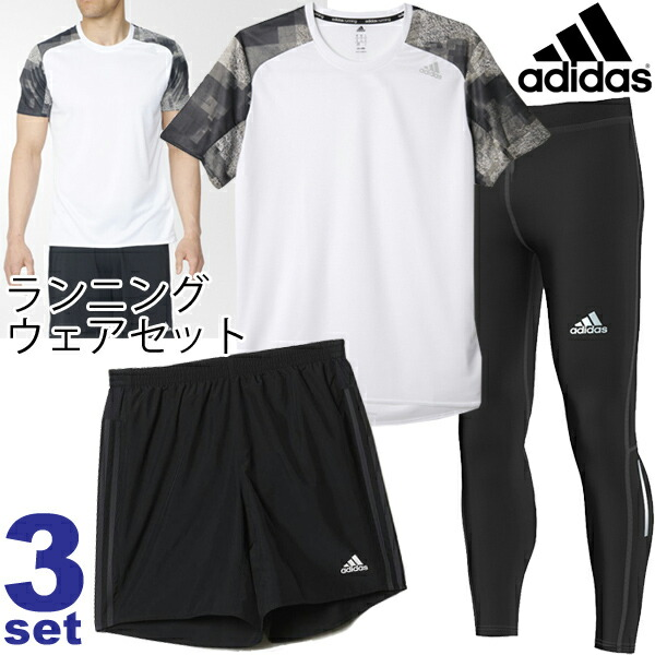 adidas t shirts and shorts