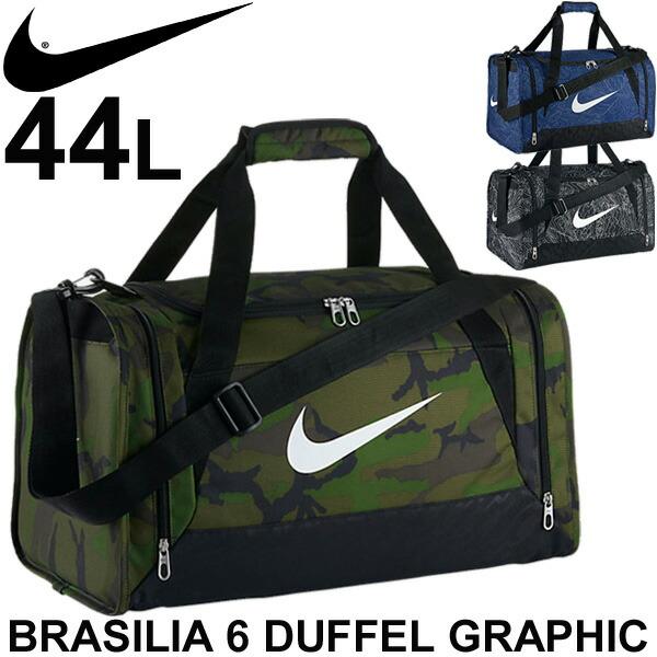 e4cb0c884785 APWORLD  Duffle Bag Nike NIKE   Brasilia 6 graphic S size 44L Boston ...