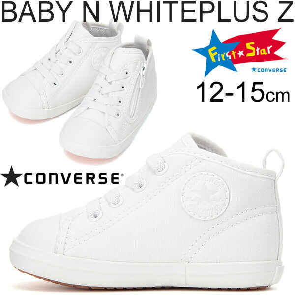 9f6fa02131ab APWORLD  Child sneakers going to kindergarten outing  Baby-WhitePlus ...