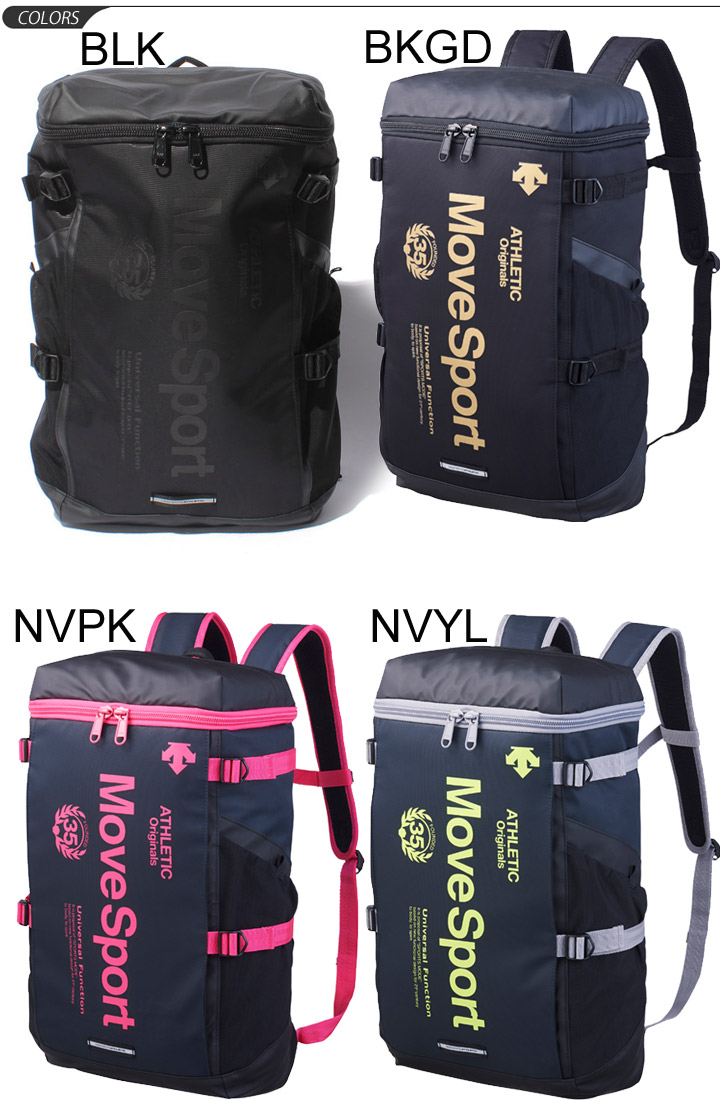 Apworld Rakuten Global Market Descente Descent Backpack