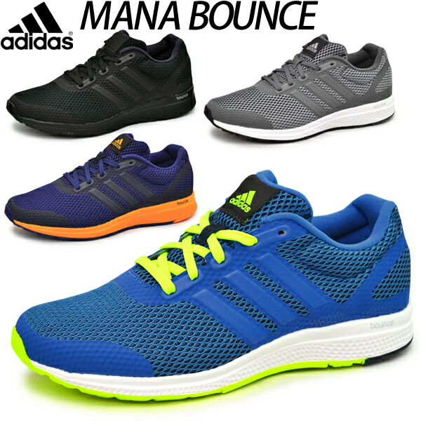 Mana Apworld 4 Marathon Bounce Training Land Sub5 Assistant Race 0wqCv