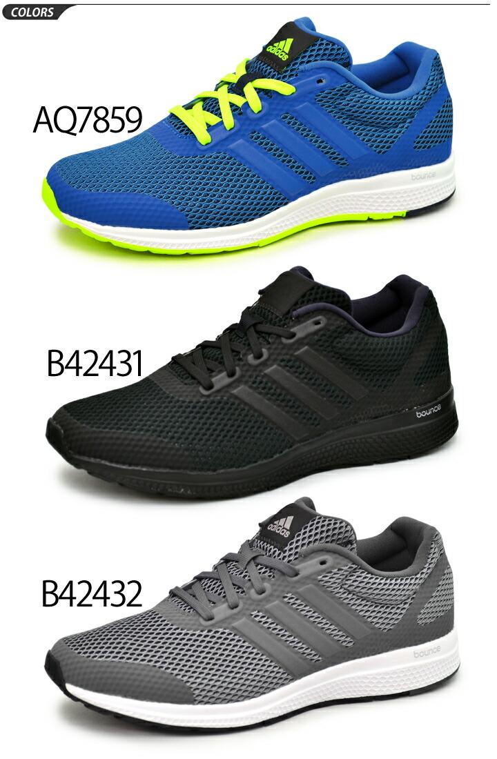 Adidas Di Rimbalzo Mens Scarpe Da Tennis NtcMPF