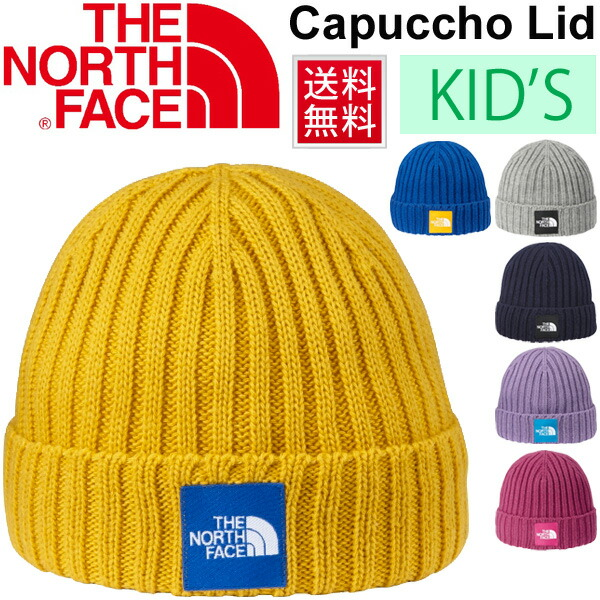 WORLD WIDE MARKET  North face THE NORTH FACE kids knit Cap ... 17087f11184