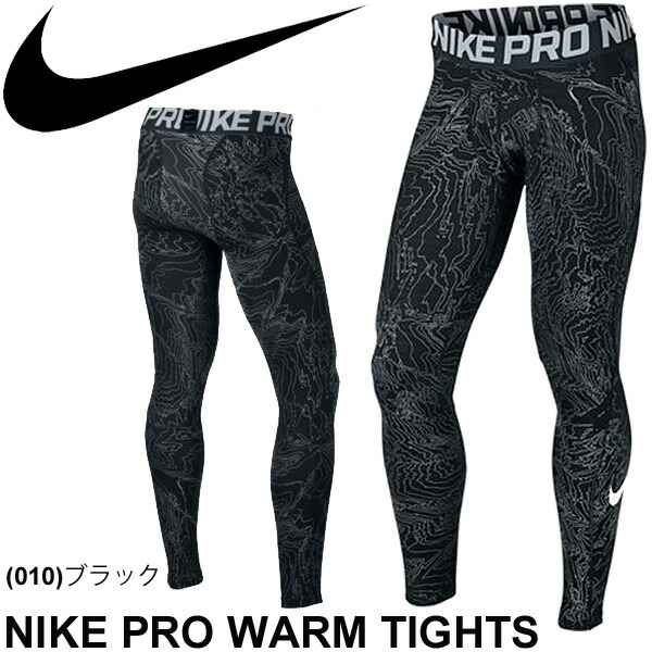 ca1f7da4254aa APWORLD: NIKE Mens tights DRI-FIT warm NIKE PRO Nike Pro Sports ...