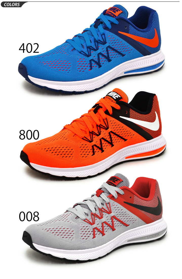 100% authentic a061e 7a655  Nike SAUCONY mens running shoes