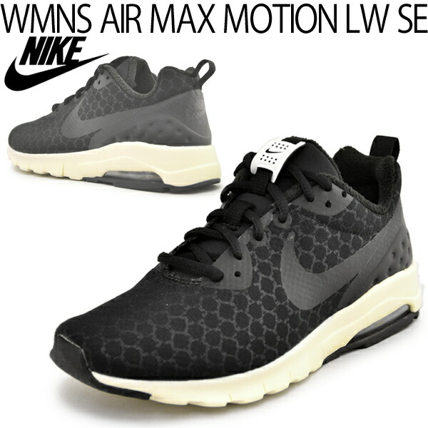 f1073cc13c APWORLD: Nike Womens sneakers Air Max motion LW SE shoes shoes NIKE ...