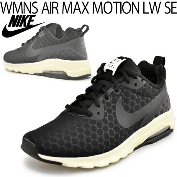 87c9525de1e APWORLD: Nike Womens sneakers Air Max motion LW SE shoes shoes NIKE ...