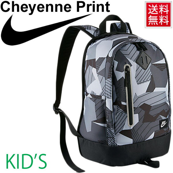 75421e8d91 WORLD WIDE MARKET  Nike kids junior backpack Shire print pattern ...