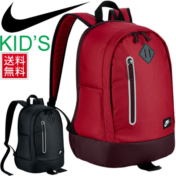 7b6bcc36c516 nike backpacks for girls cheap   OFF53% The Largest Catalog Discounts