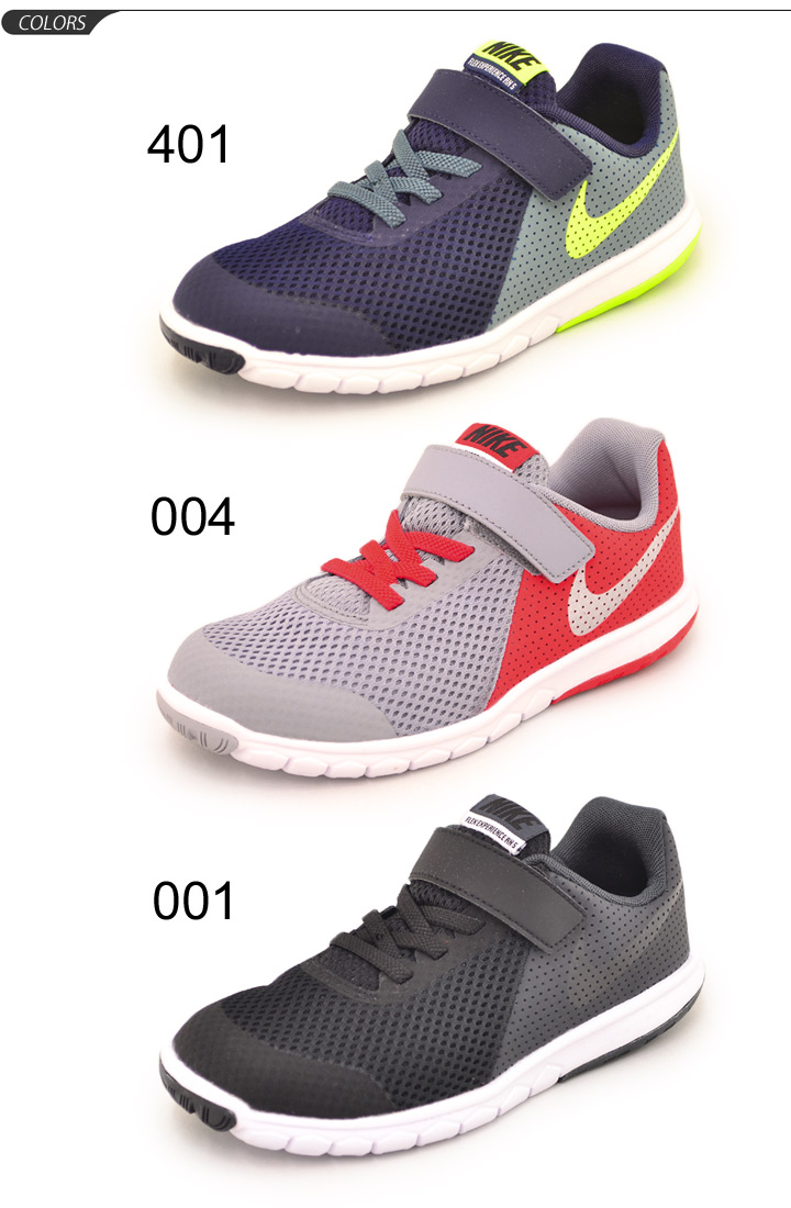 356845545ec33 APWORLD  Nike kids sneakers NIKE Flex experience 5 PSV kids shoes ...