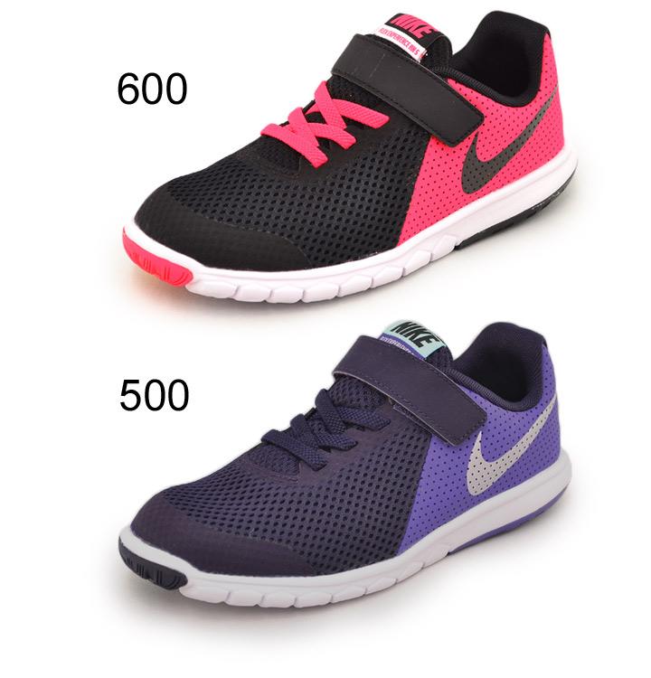eedd0aa2cc APWORLD: Nike kids sneakers NIKE Flex experience 5 PSV kids shoes ...