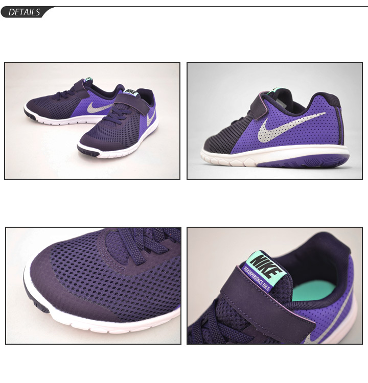 201250932e5bc APWORLD  Nike kids sneakers NIKE Flex experience 5 PSV kids shoes ...