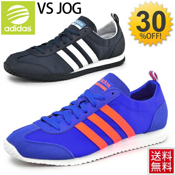 dd7e7734e8ae APWORLD  Adidas men s sneakers VS jog adidas neo VS low-cut retro ...