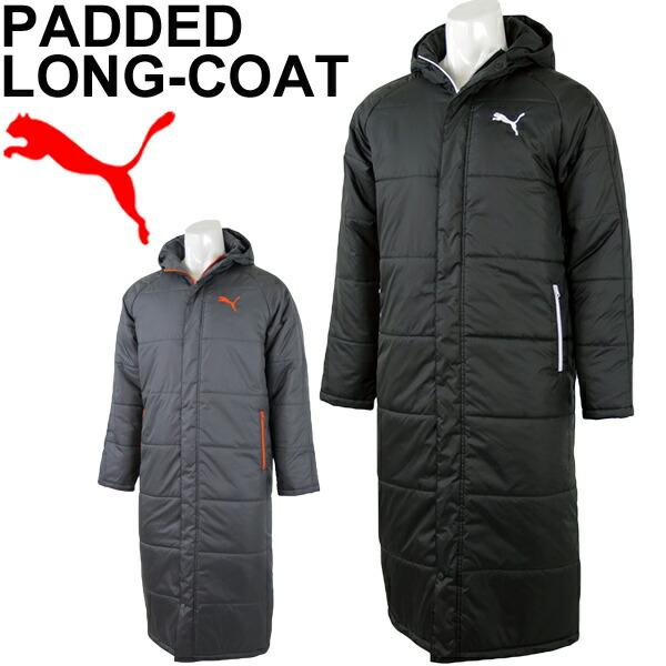 World Wide Market Puma Cotton Coat Men S Coat Puma Bench