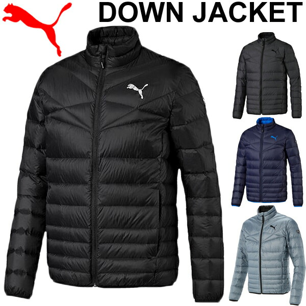 World Wide Market Puma Puma Men S Light Down Jacket Men S