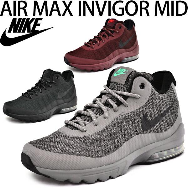 2611a102b1 WORLD WIDE MARKET: Men's men's shoes shoes mid cut sneakers NIKE AIR ...