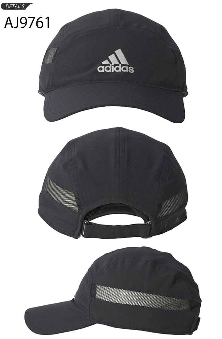 apworld adidas outdoor cap adidas mens hat climacool. Black Bedroom Furniture Sets. Home Design Ideas