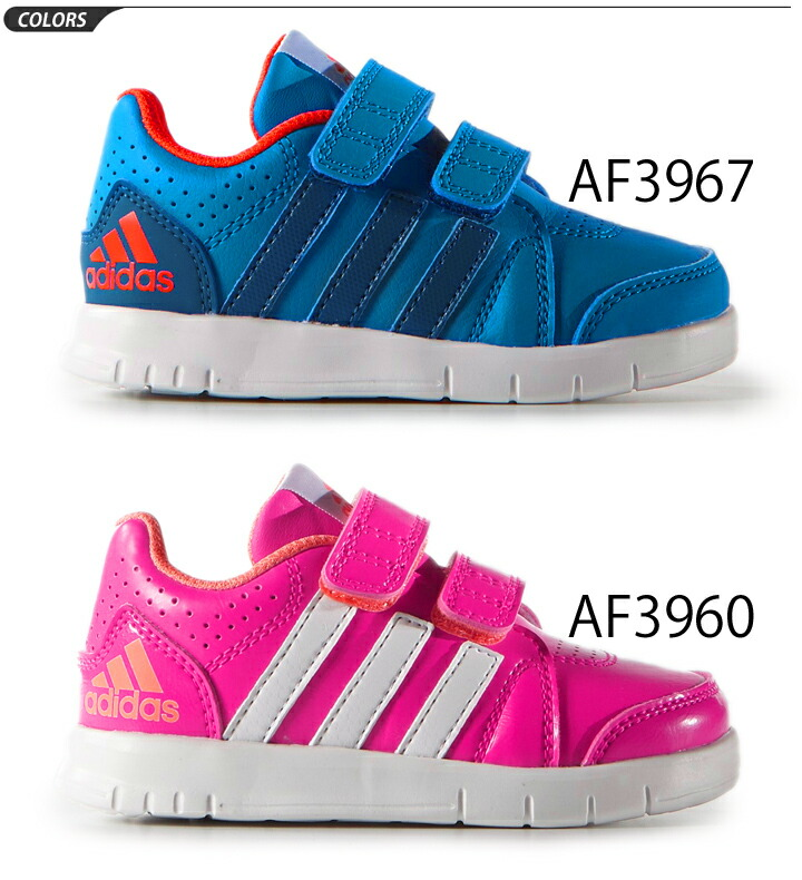 baby adidas trainers girls