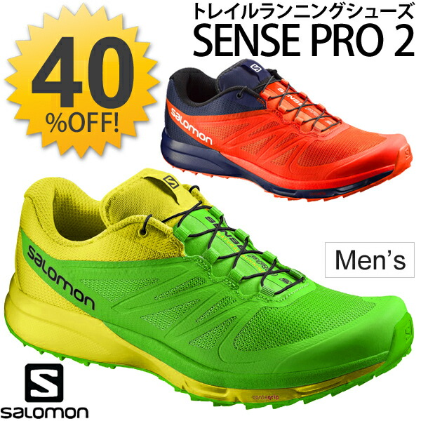 918c9a728336 APWORLD  Salomon mens trail running shoes SALOMON sense Pro 2 Lite ...