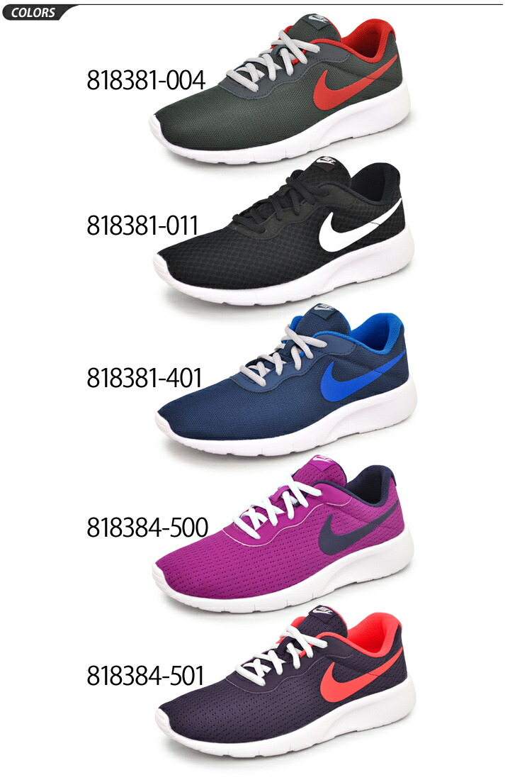 nike shoes for kids girls tanjung nike women's shoes 867676