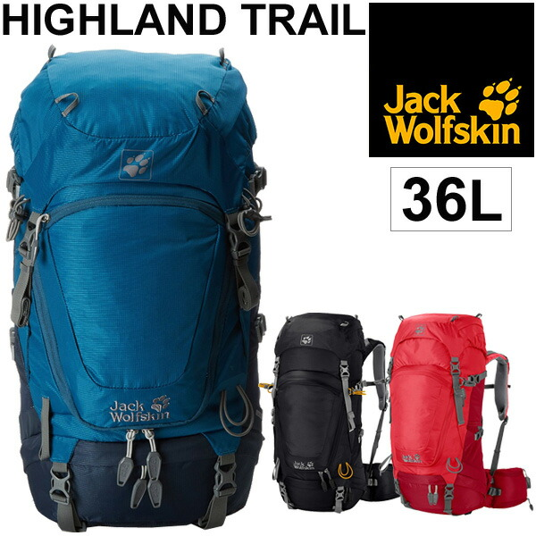 6c4d20f43e9 APWORLD: Backpack Jack wolf skin Jack Wolfskin Zach Highland trail ...