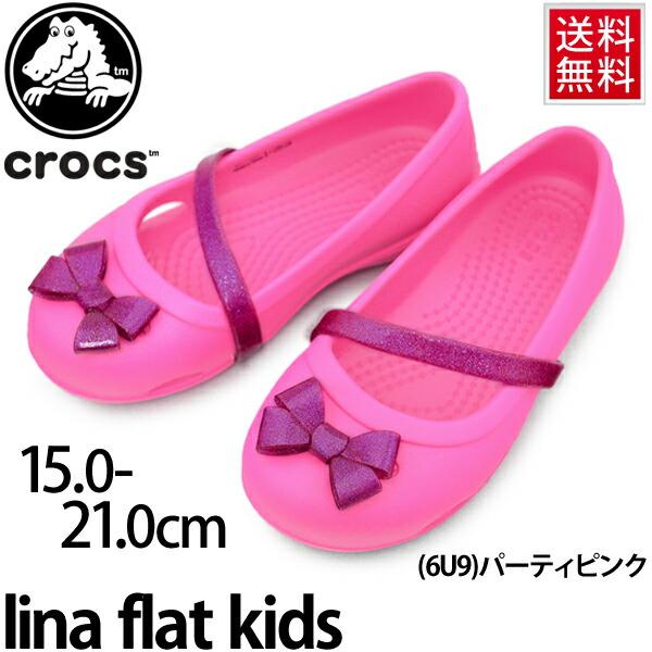 4bc75c451e1880 APWORLD  Child 15.0-21.0cm ぺたんこ flat crocs lina flat kids ...