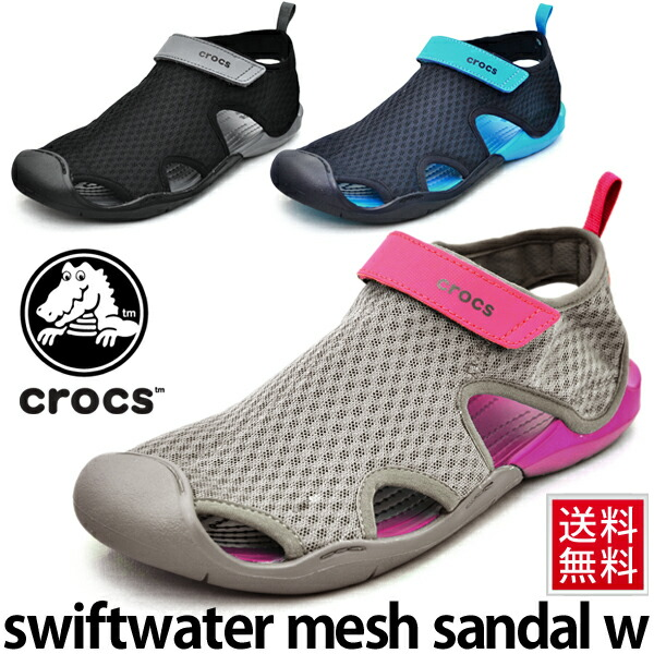 8ac2a1f5e66 APWORLD: Clocks Lady's sandals Swift water land and water for two ...