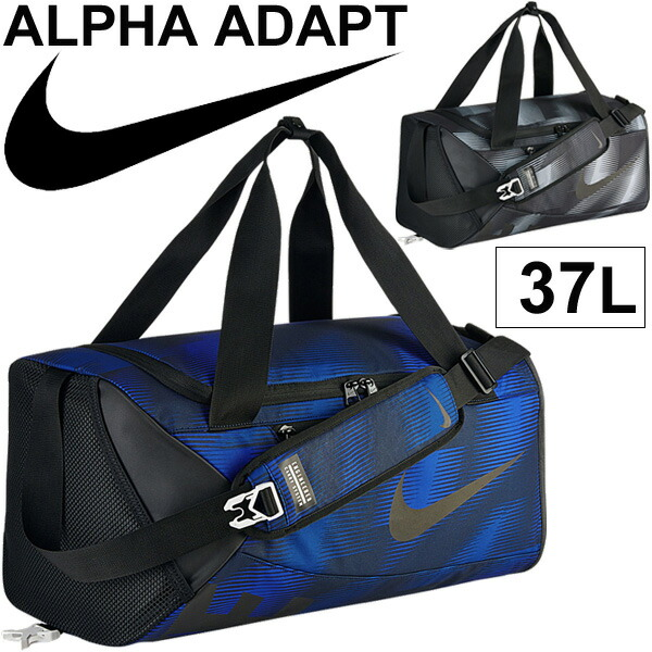 WORLD WIDE MARKET  Nike training duffel bag small size NIKE alpha ... a776909c6c