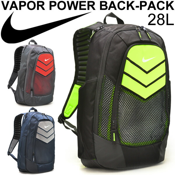 e91bd99d910be9 nike max air vapor backpack navy Sale